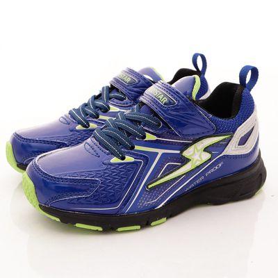競速機能童鞋-競速防水防滑4cm系列(中大童)-藍