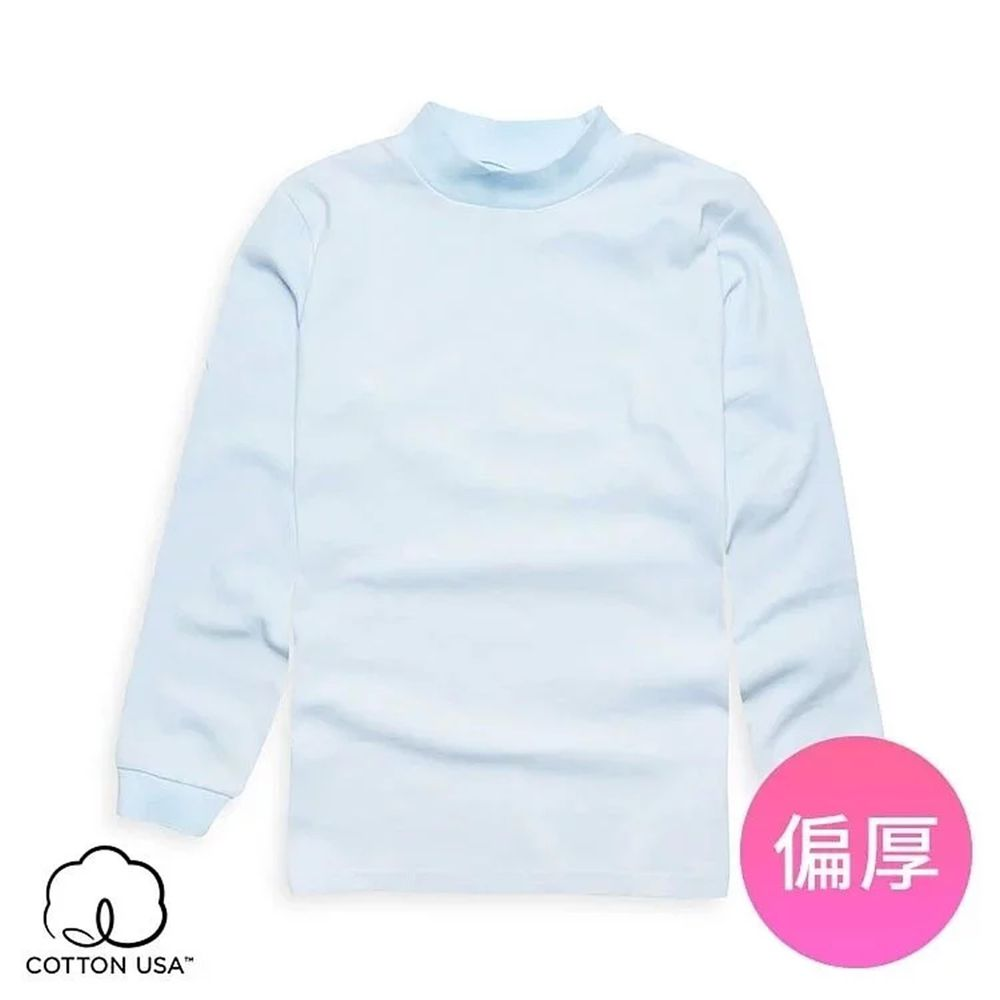 Annypepe - 兒童純棉立領衛生內衣-藍色 (90-150cm)