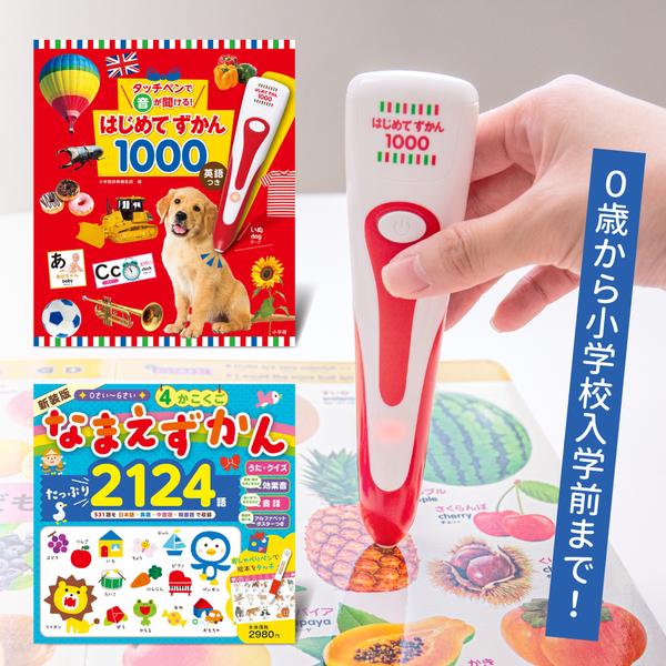 新上市 ✦ 日本多語學習點讀書