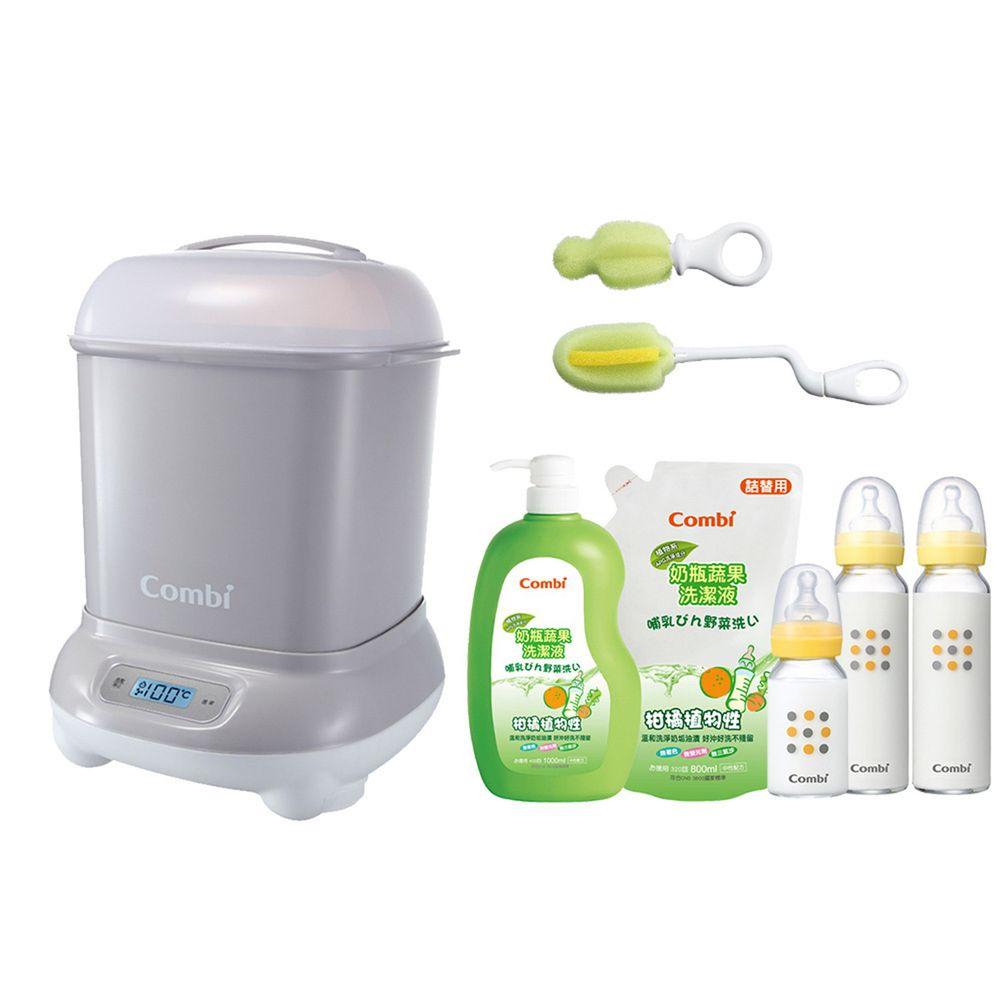 日本 Combi - Pro 360高效消毒烘乾鍋-超值優惠組 E-寧靜灰-消毒鍋+刷具組+奶蔬+標準玻璃奶瓶2大1小