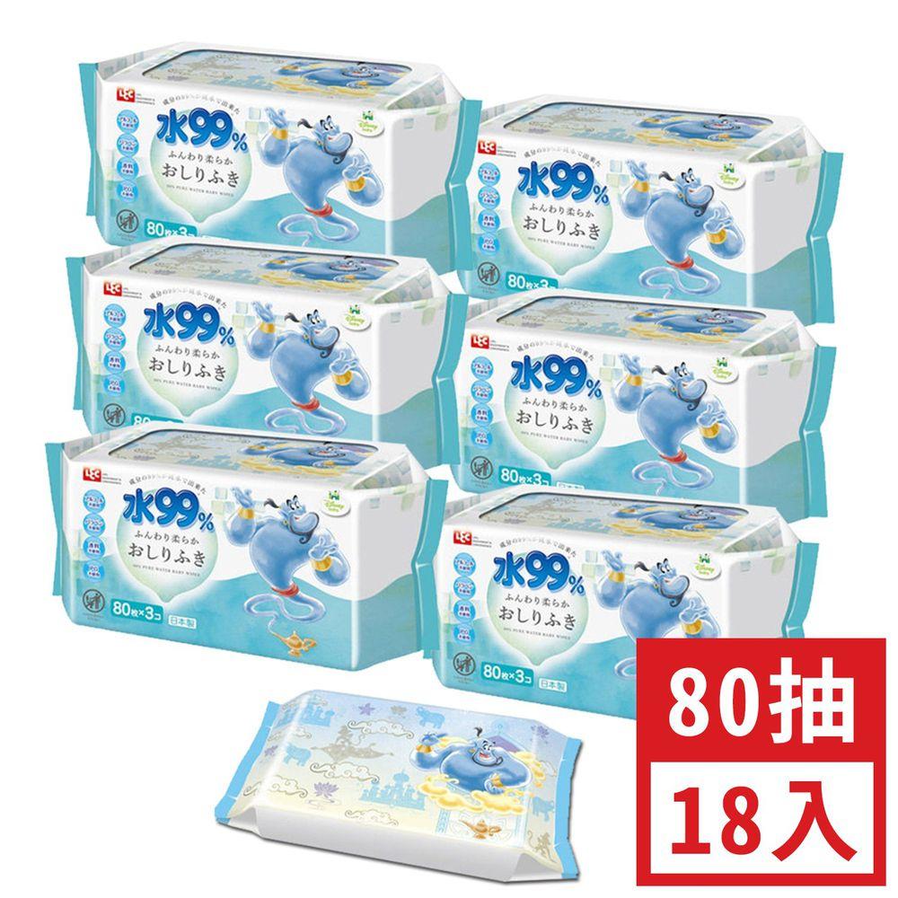 日本 LEC - 純水99%一般型擦屁屁濕紙巾-新款迪士尼-阿拉丁-18包入箱購組(免運)-80抽x18包入