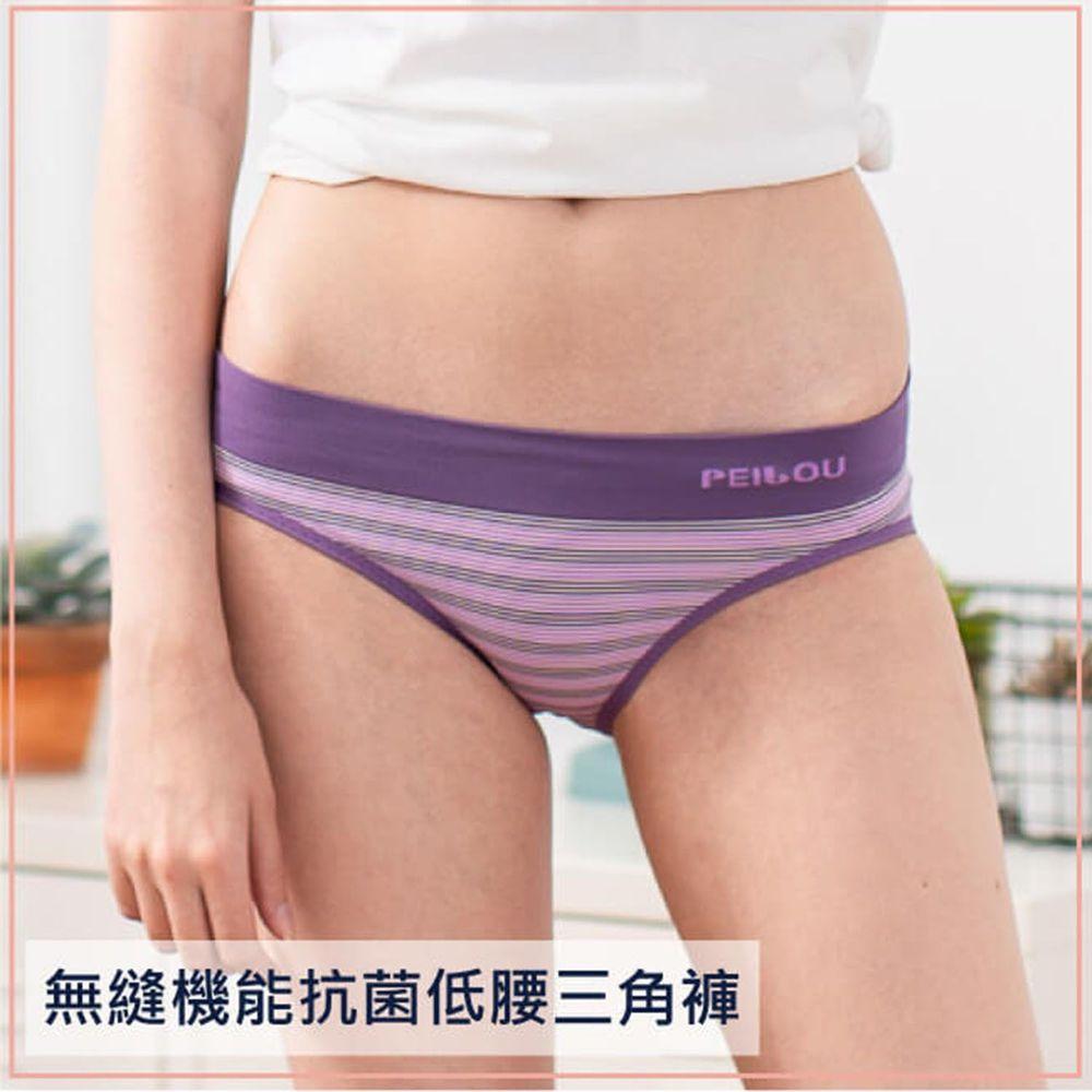 貝柔 Peilou - 機能抗菌無縫低腰女三角褲-亮紫 (Free)