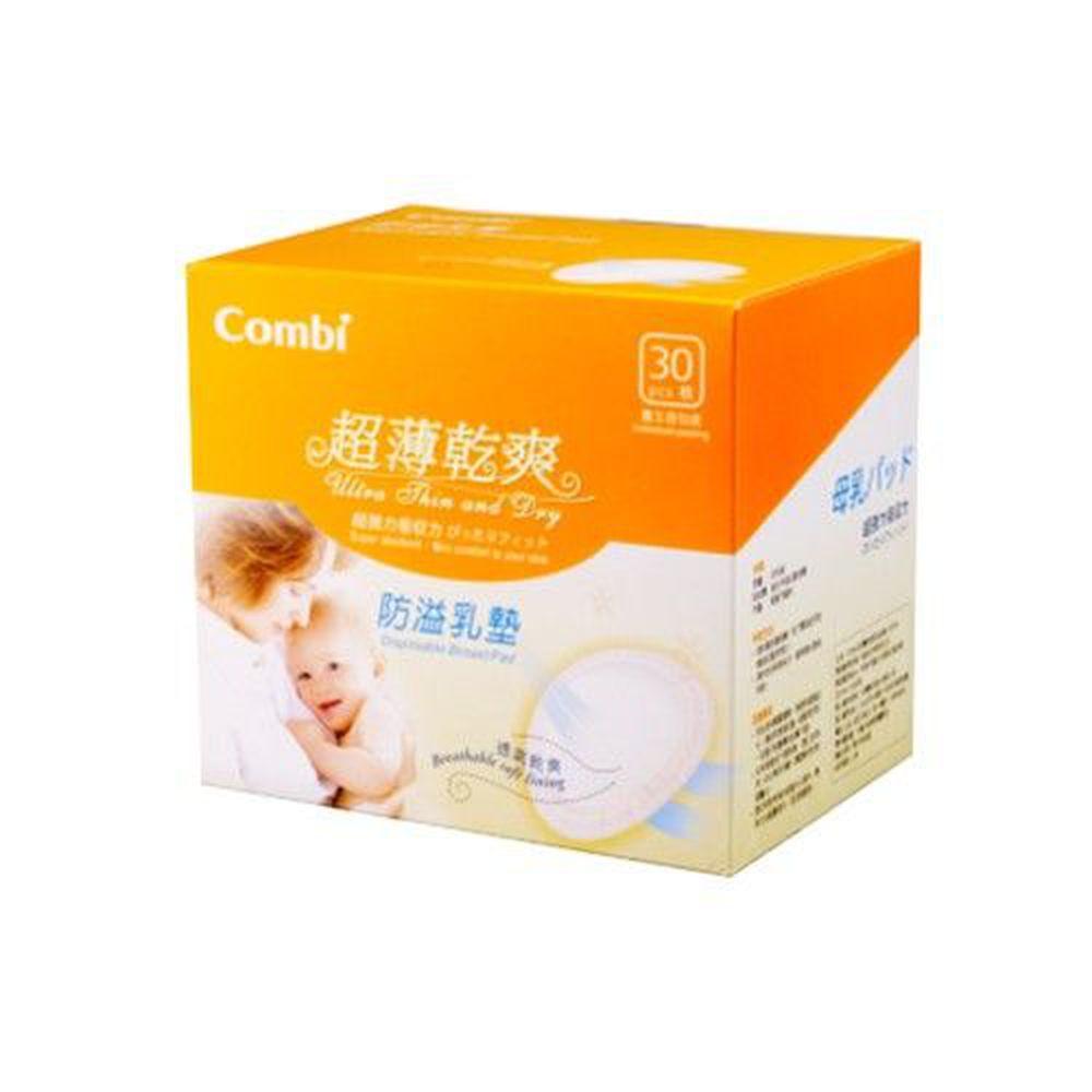 日本 Combi - 超薄乾爽防溢乳墊-30+6片
