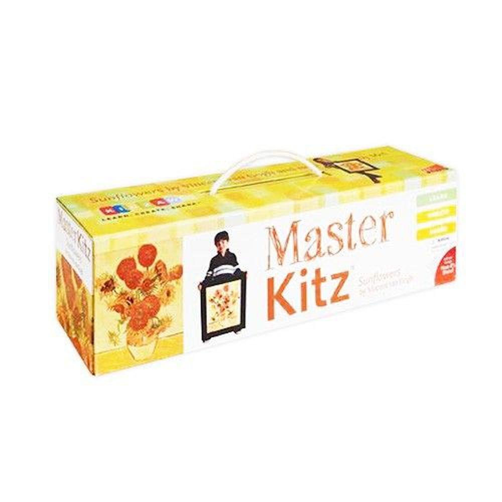 MasterKitz - 小小藝術家-梵谷向日葵 (43*12*12)