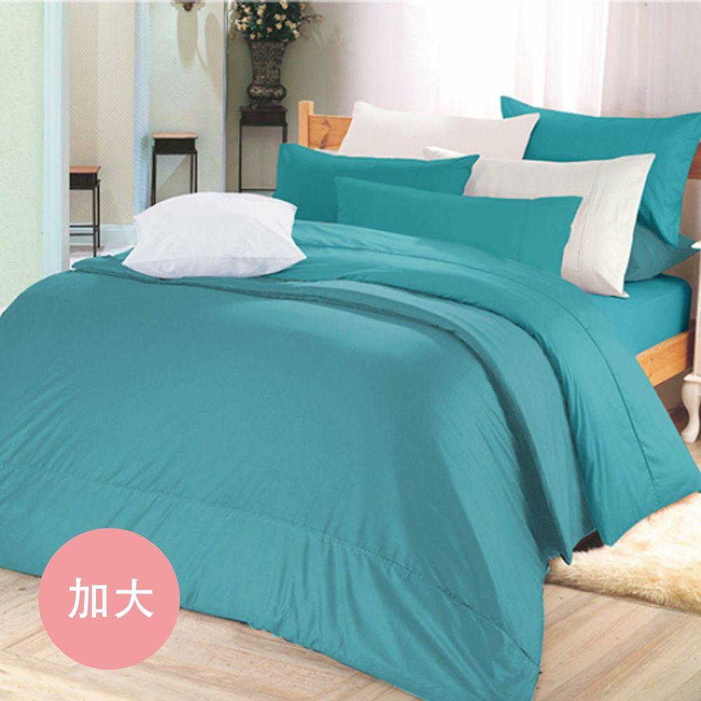 澳洲 Simple Living - 300織台灣製純棉床包枕套組-蒂芬妮綠-加大