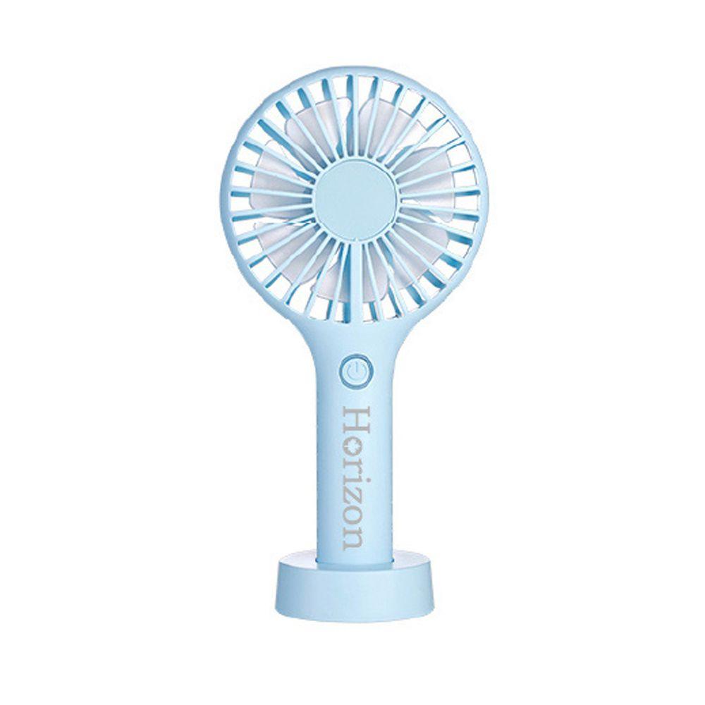 加拿大天際線 Horizon - USB充電式手持小風扇-泡泡藍