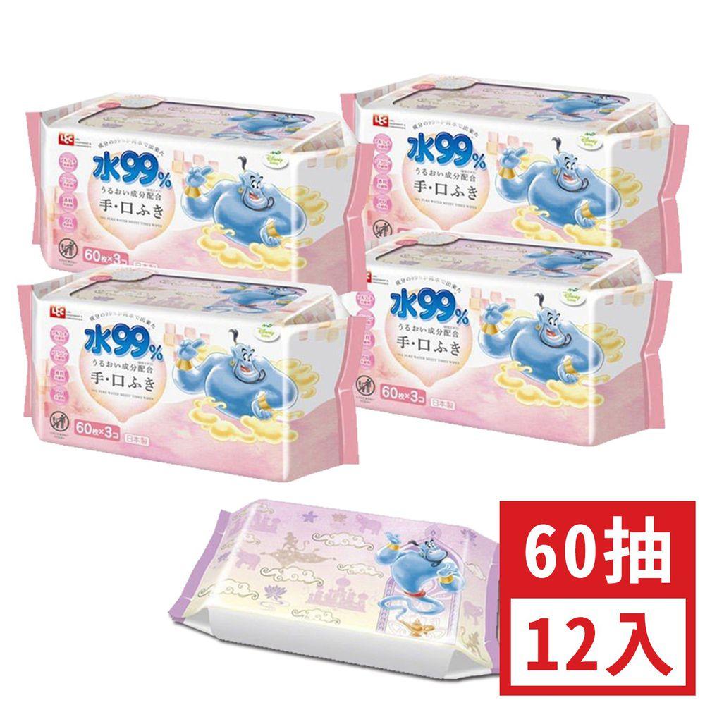 日本 LEC - 純水99%口手專用濕紙巾-新款迪士尼-阿拉丁-12包入箱購組-60抽x12包入
