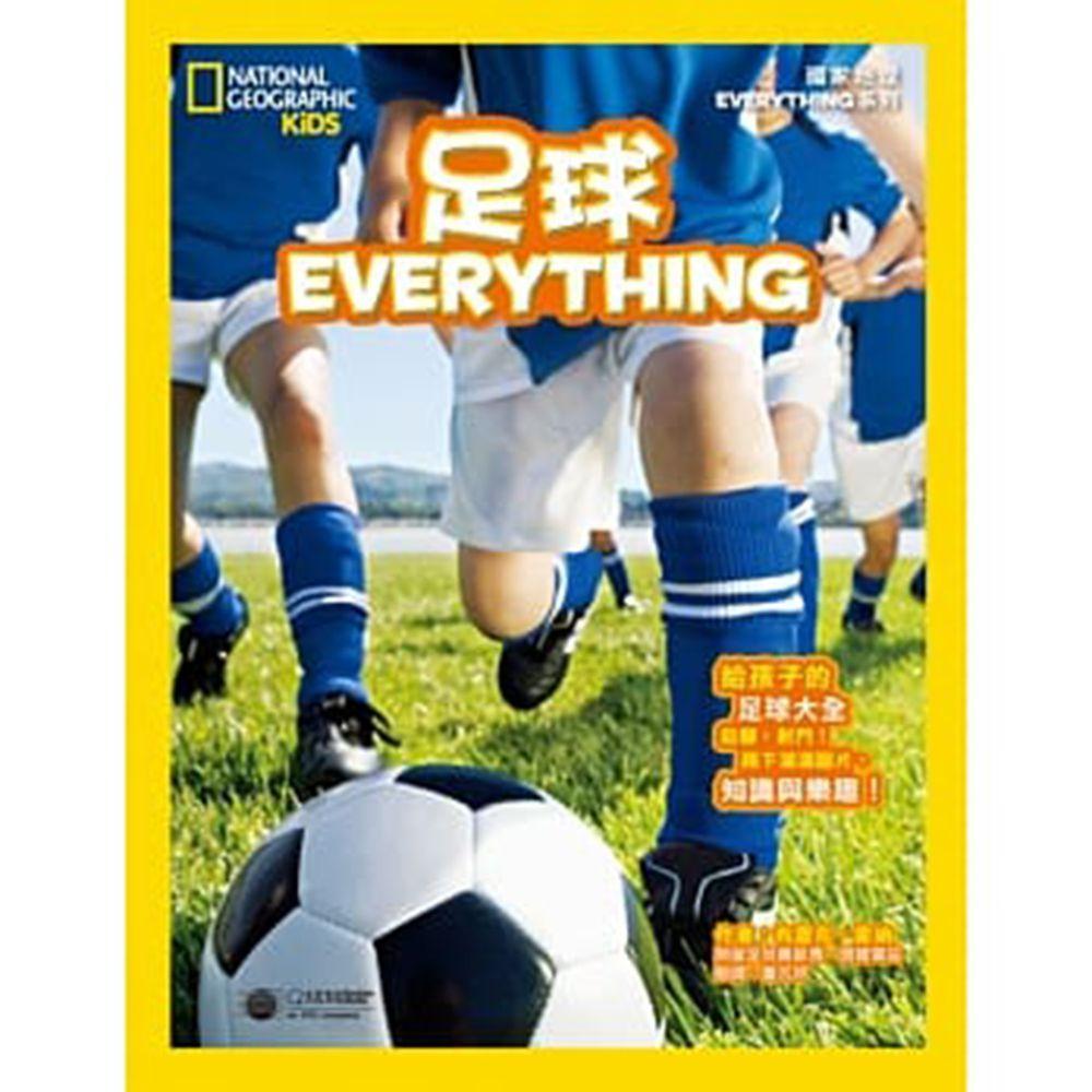 國家地理兒童百科:足球 (精裝 / 63頁 /全彩印刷)