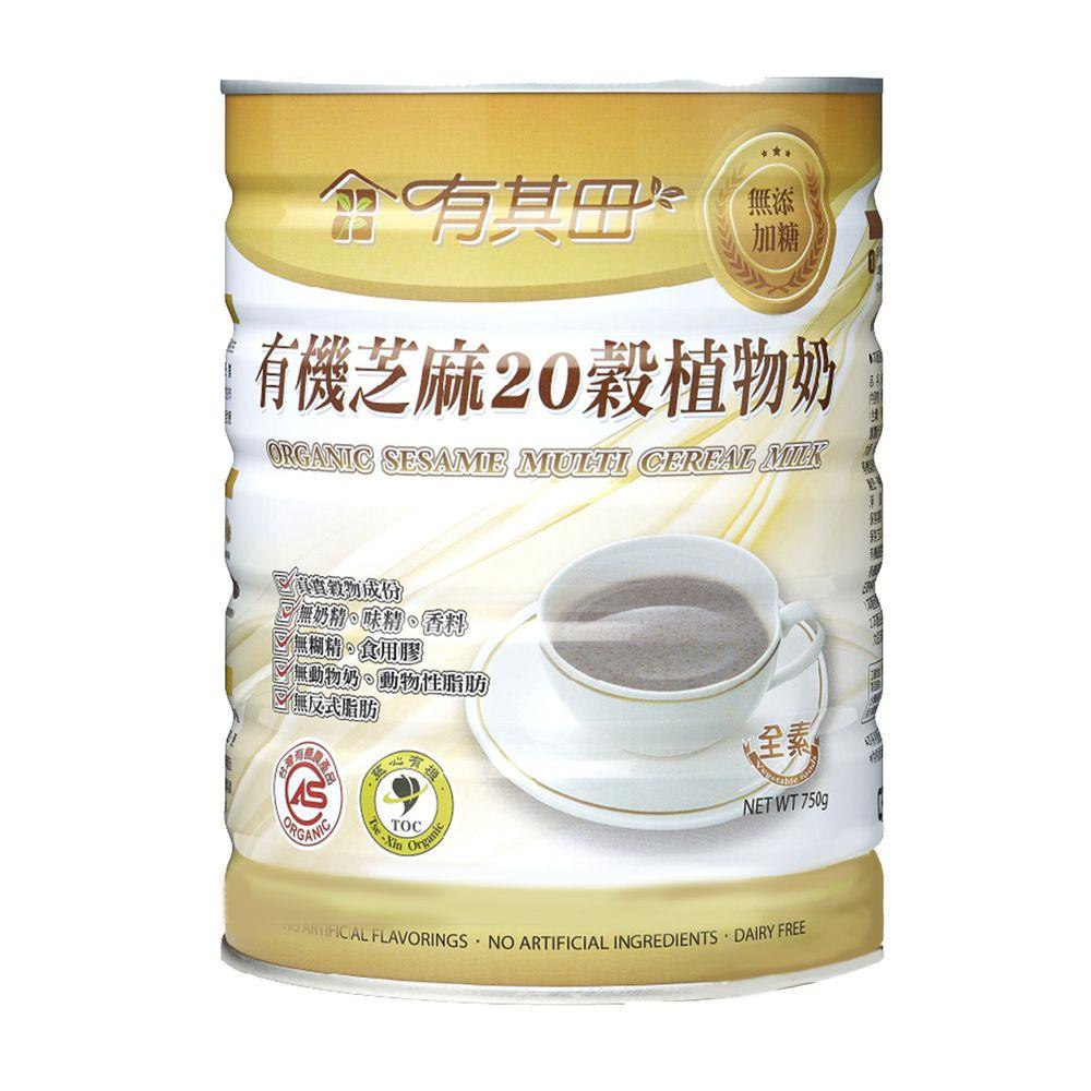 有其田 - 有機20穀植物奶-芝麻無添加糖x1罐(750g/罐)-家庭號黑芝麻熱銷款!