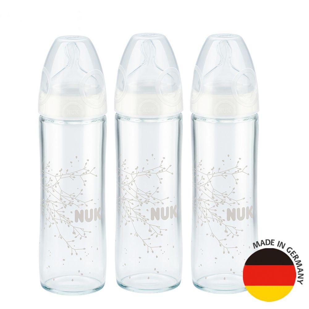 德國 NUK - 輕寬口玻璃奶瓶-2號促銷組-240ml