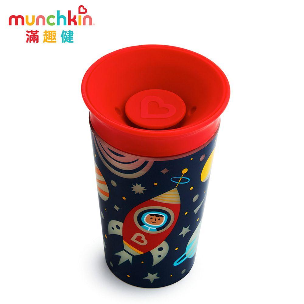 美國 munchkin - 360度繽紛夜光防漏杯266ml-紅