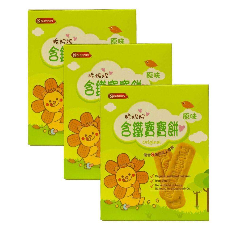 脆妮妮 nutrinini - 含鐵寶寶餅原味(9入/盒)x3-90gx3