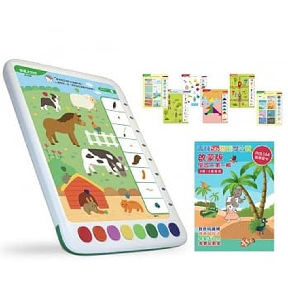 青林5G智能學習寶-啟蒙版 (164張學習卡第一輯+學習板)