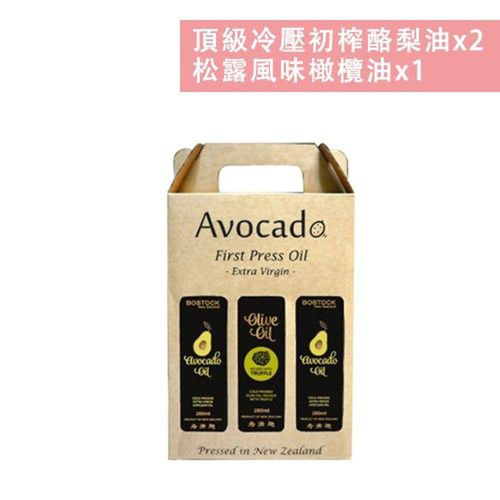 壽滿趣-紐西蘭BOSTOCK - 頂級豪華優惠三件禮盒組-頂級冷壓初榨酪梨油*2+松露風味橄欖油-250ml*3