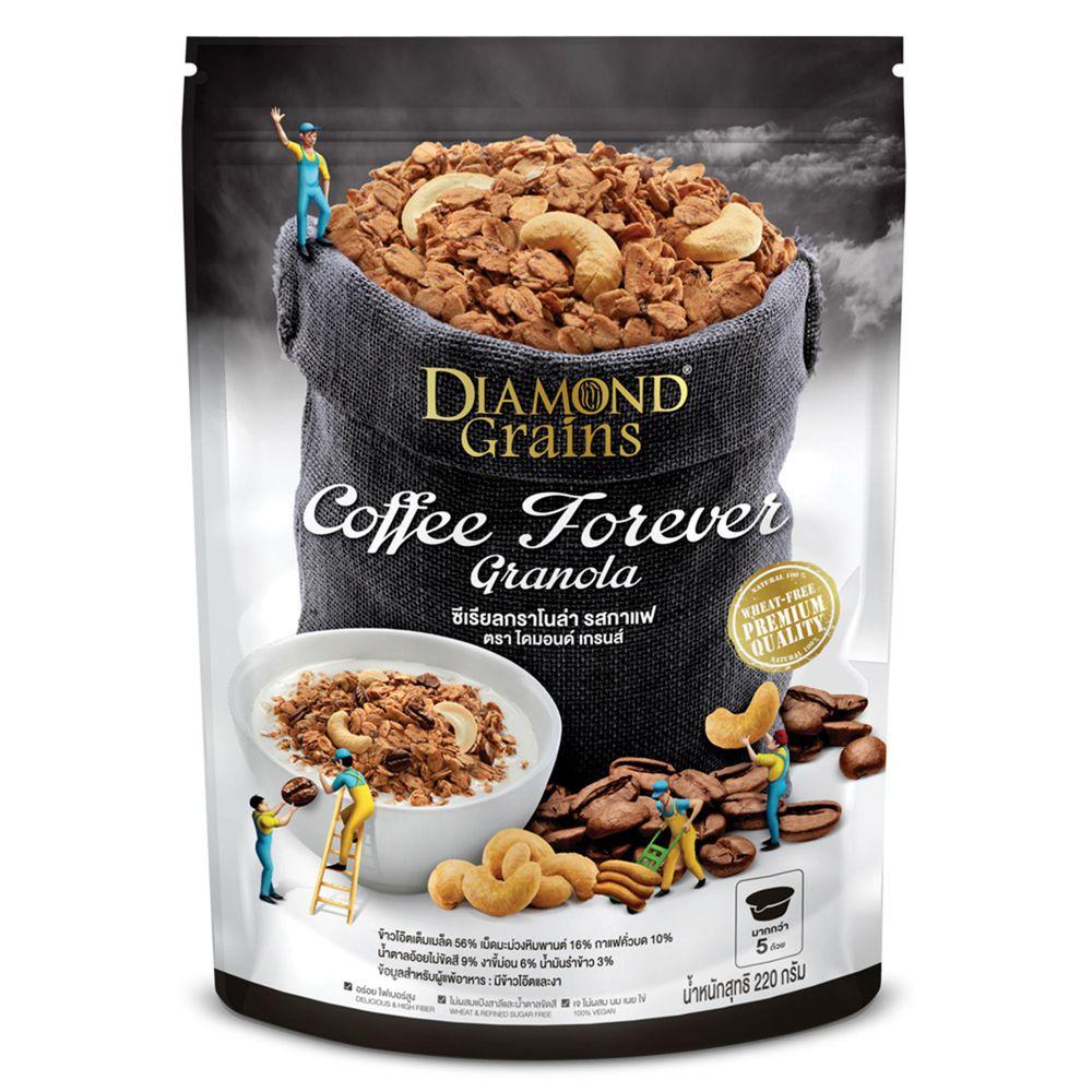 Diamond Grains - 鑽石燕麥穀脆片-咖啡大人口味-效期到2020-08-08-220g