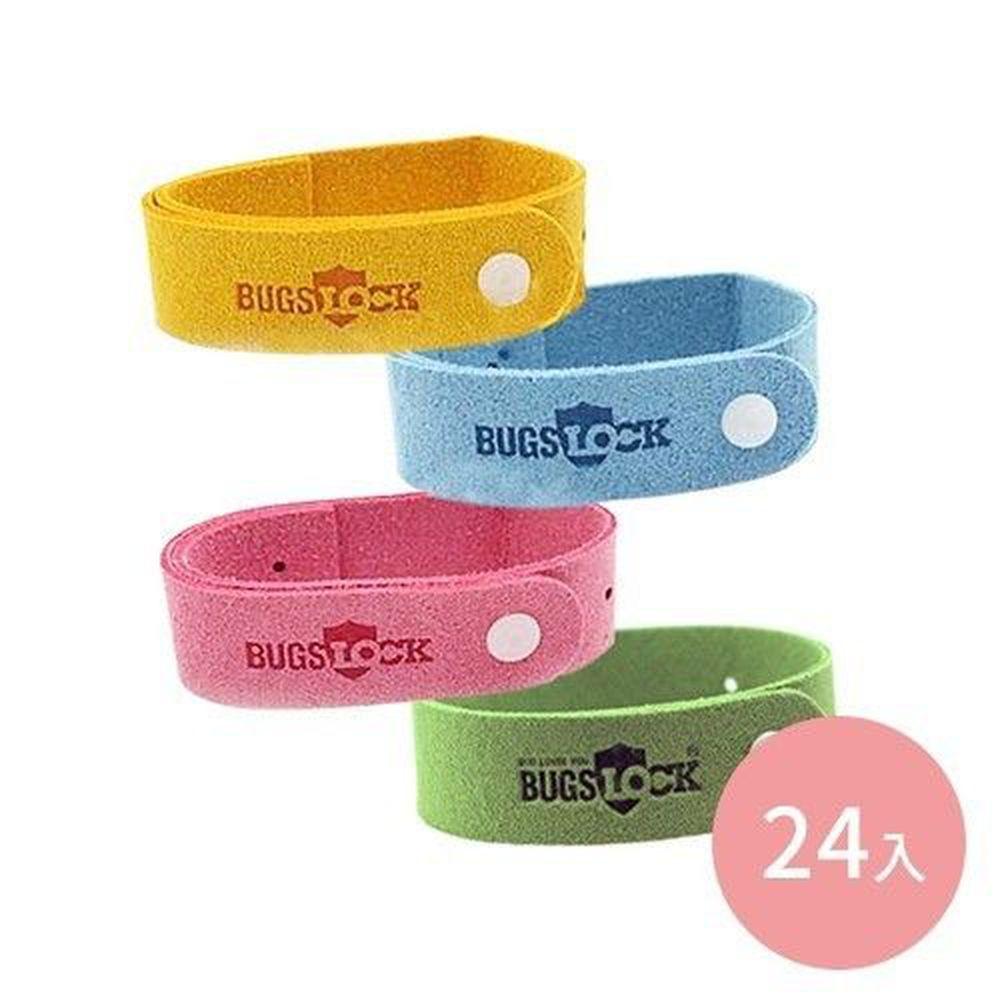韓國BUGSLOCK - 純天然香茅防蚊手環-四色隨機-24入