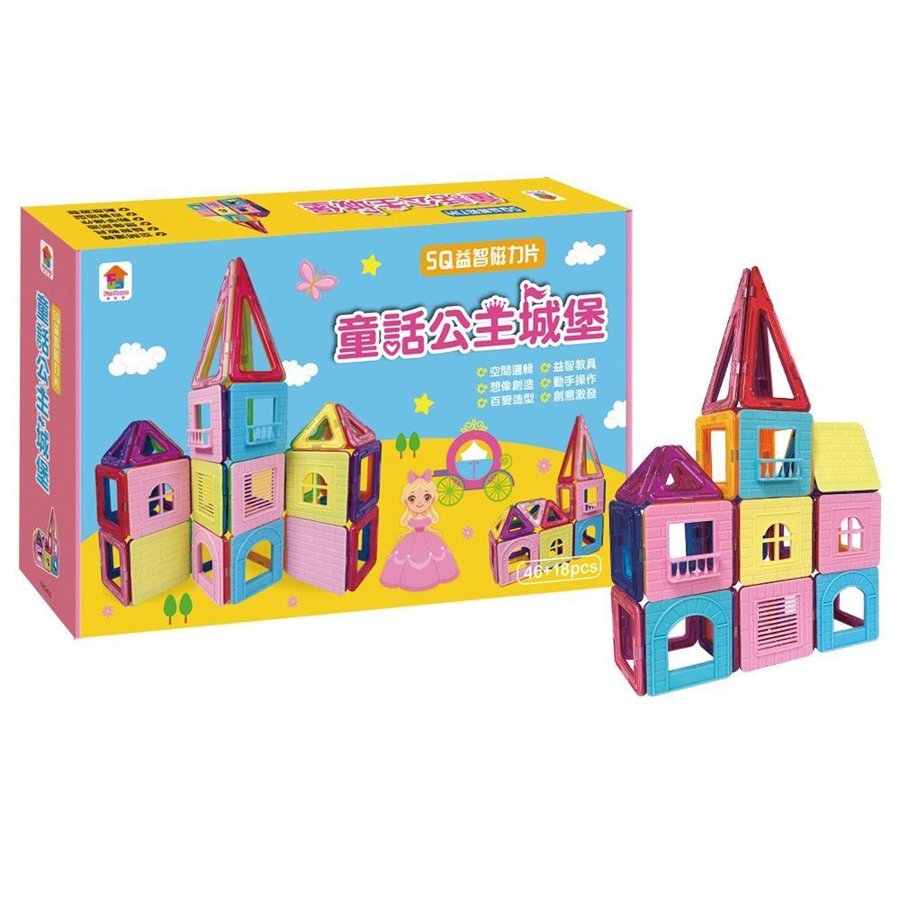 双美生活文創 - 5Q益智磁力片:童話公主城堡-內含14個三角形磁力片+28個正方形磁力片+4個等腰三角形+18個窗台配件+1本造型教學書