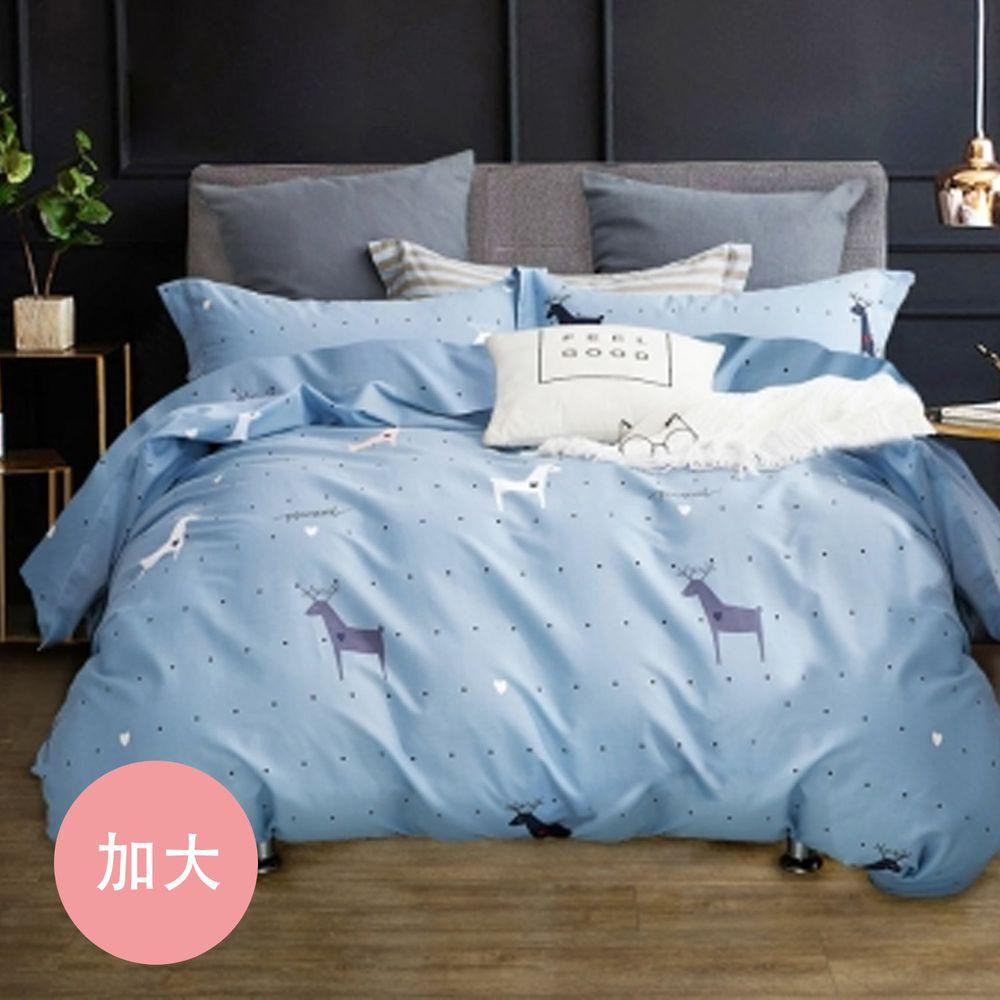 PureOne - 吸濕排汗天絲-聖牧小鹿-加大四件式床包鋪棉被套組