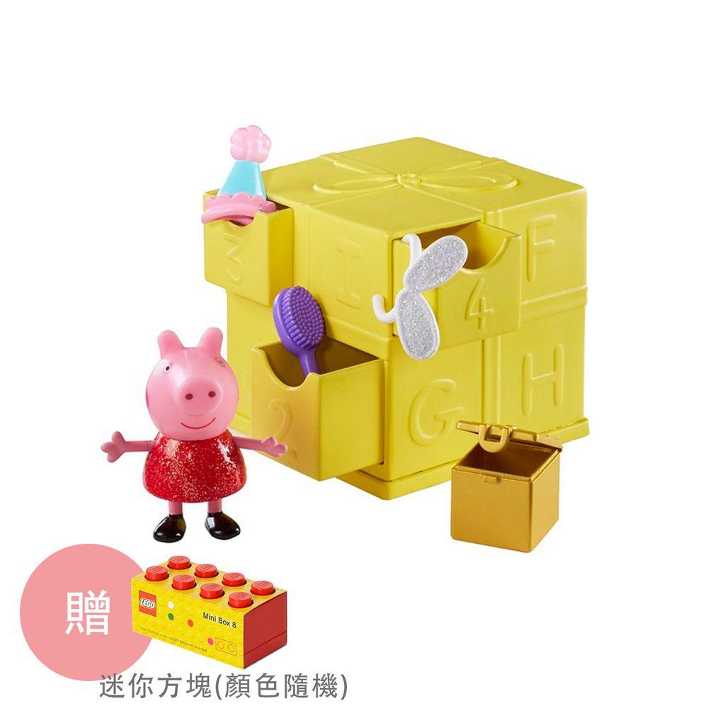 Peppa Pig 佩佩豬 - 粉紅豬小妹歡樂禮物驚喜盒(盲包)-【獨家贈】樂高收納雜貨系列-迷你方塊八1個(顏色隨機)