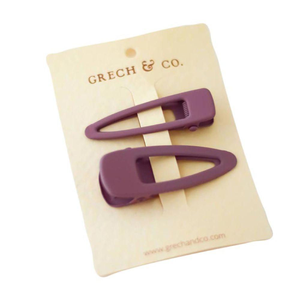 丹麥GRECH&CO - 髮夾二入組-藕粉