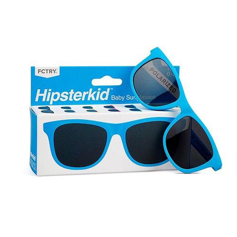 美國 Hipsterkid - 抗UV時尚嬰童偏光太陽眼鏡(附固定繩)-藍