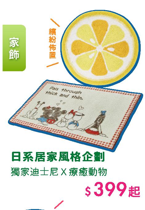 https://mamilove.com.tw/market/category/japan-select/jp-mat