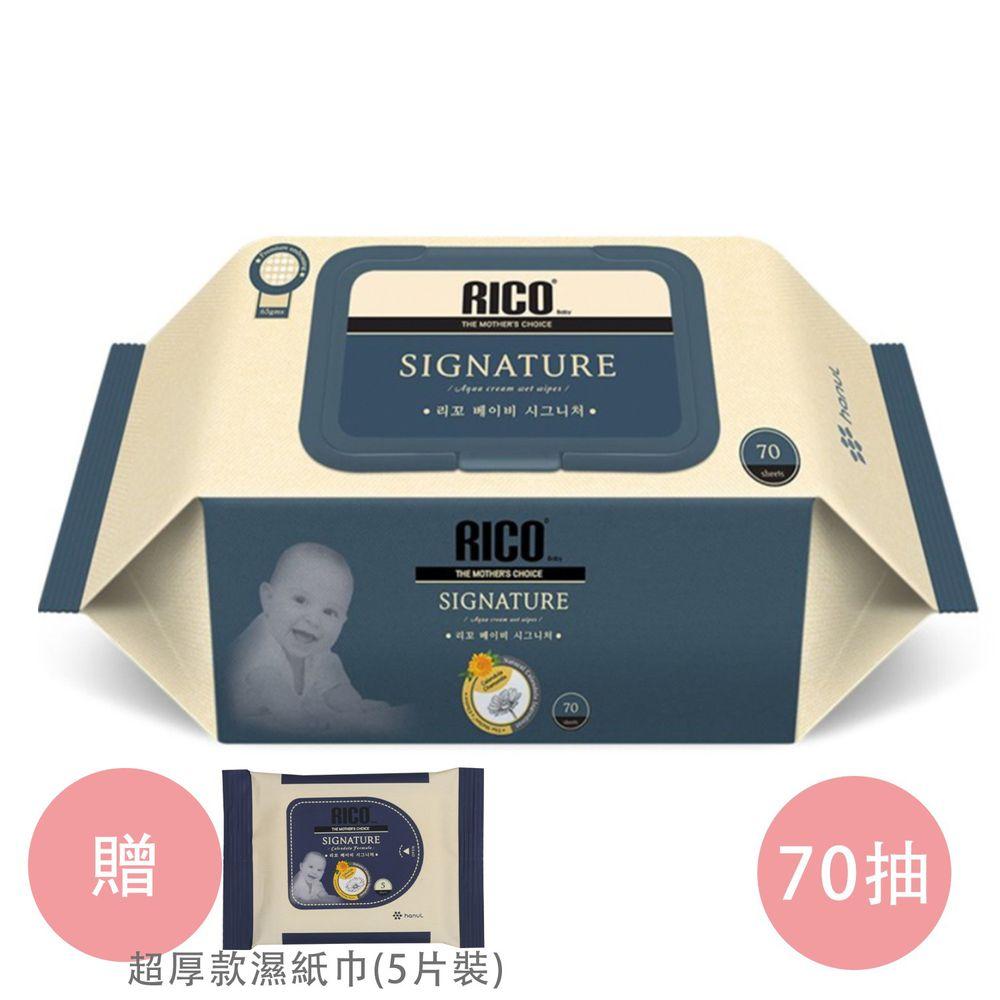 韓國RICO baby - 金盞花有機天然超厚款濕紙巾  (Signature系列-70片裝)-贈 5入隨身包-(單組)