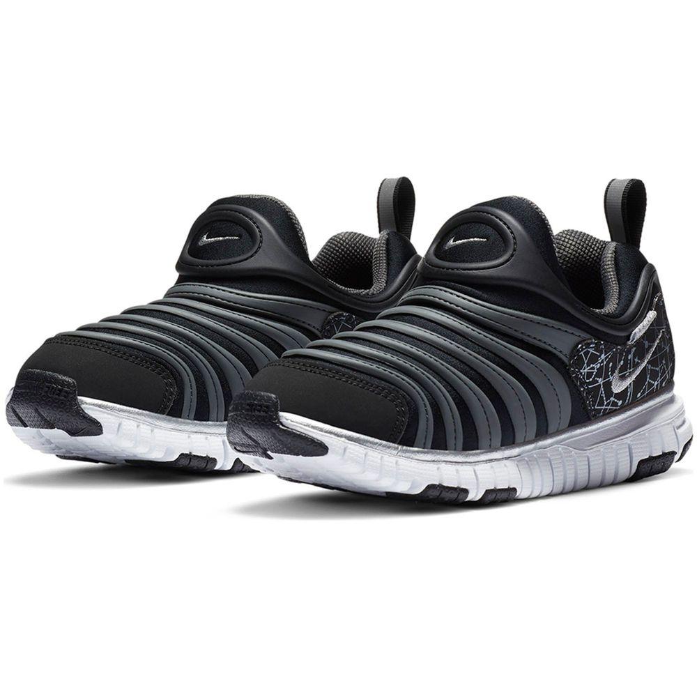 NIKE 耐吉 - DYNAMO FREE (PS) 小童 毛毛蟲 休閒鞋-DC3272001