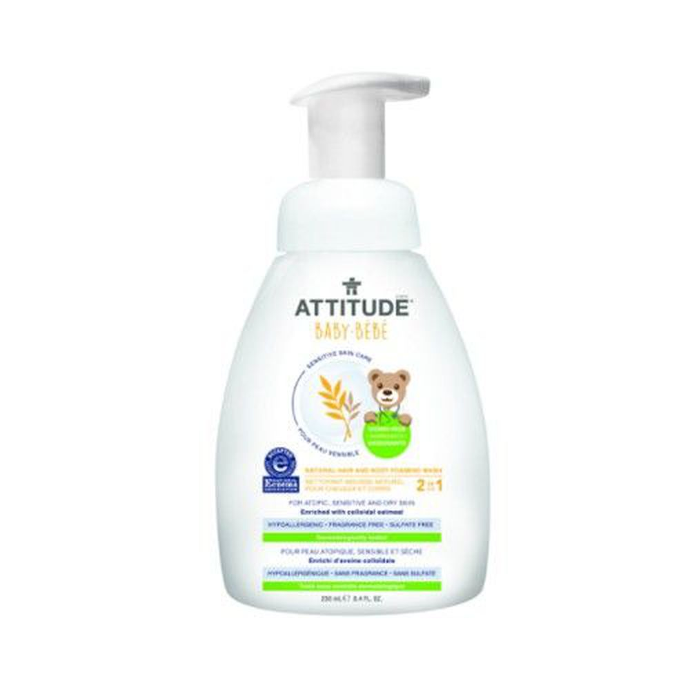 加拿大 ATTITUDE 艾特優 - 寶寶敏感肌膚2合1泡沫洗髮沐浴精-250ml