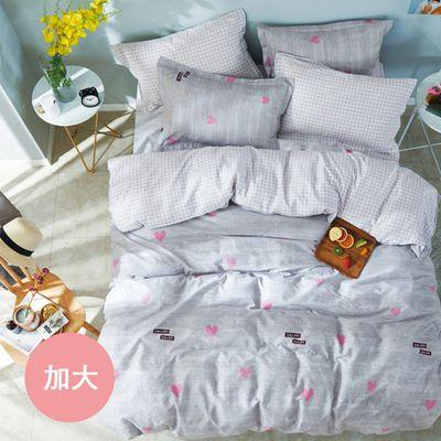 極致純棉寢具組-暖暖-加大三件式床包組
