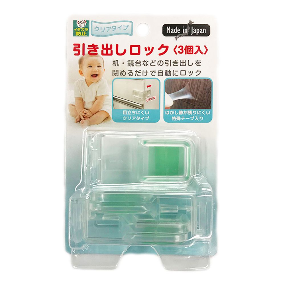 akachan honpo - 透明抽屜安全防護鎖扣(3個組)-透明色