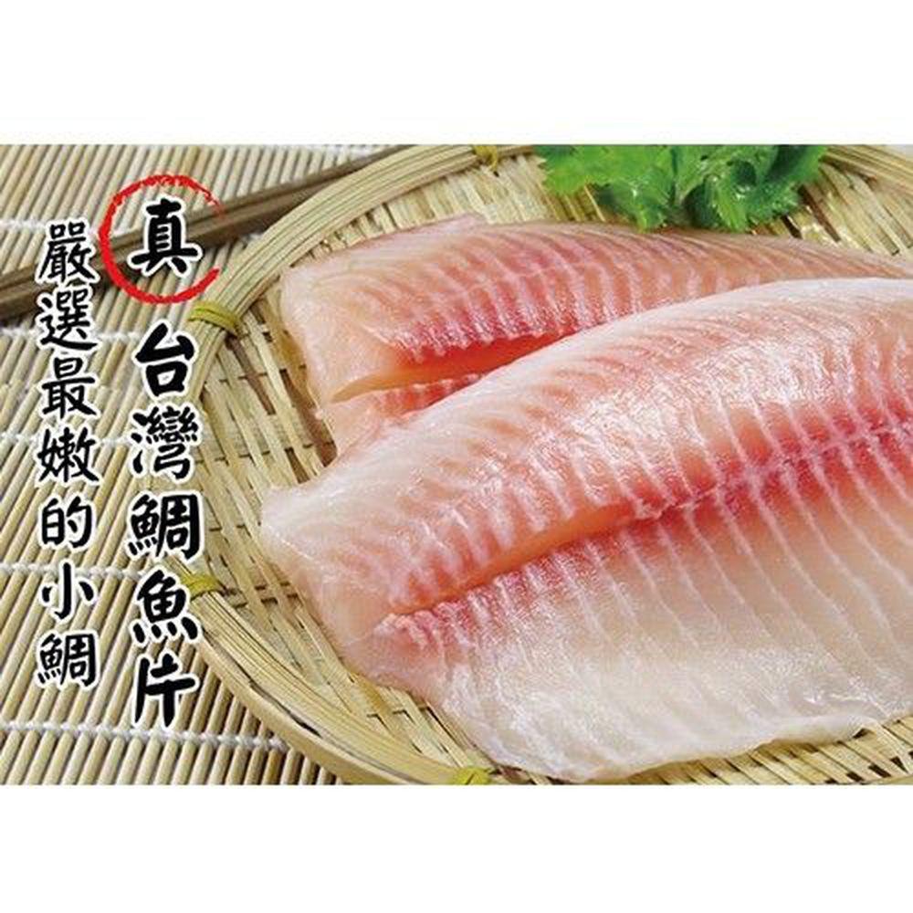 小林市場 - 加大 台灣鮮甜鯛魚片 (4L)-370g~420g/包