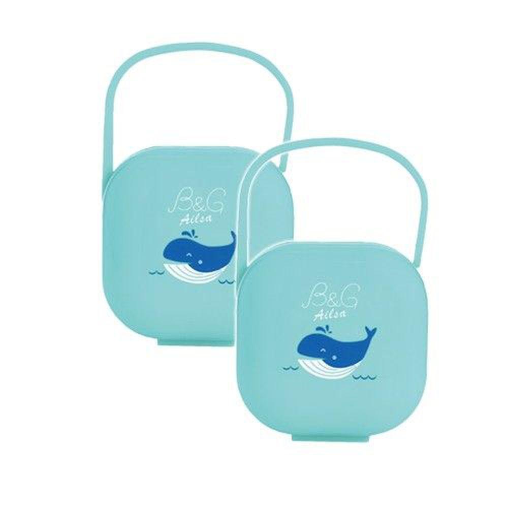 Baby Garden - 安撫奶嘴收藏盒-二入組-小藍鯨x2