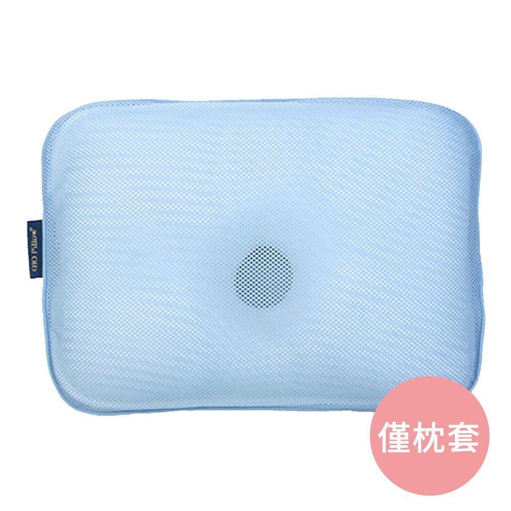 韓國 GIO Pillow - 專用排汗枕頭套-藍色