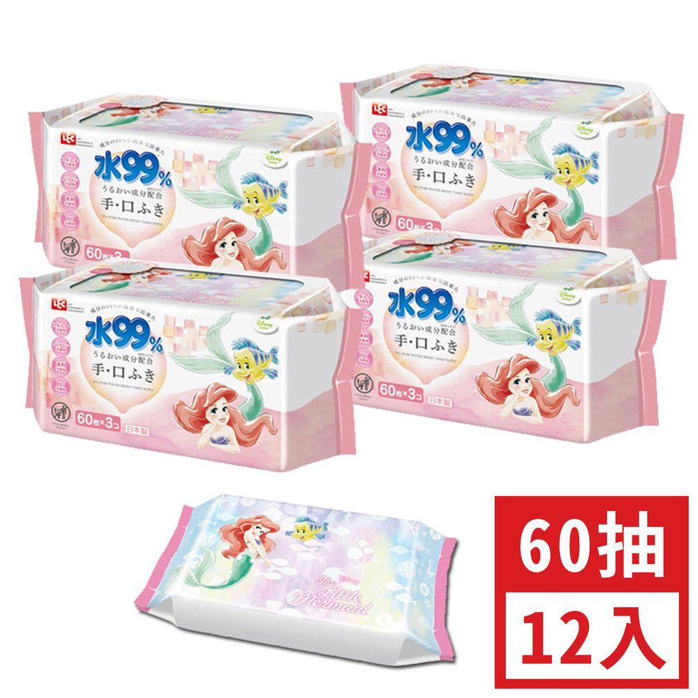 日本 LEC - 純水99%口手專用濕紙巾-新款迪士尼-小美人魚-12包入箱購組-60抽x12包入