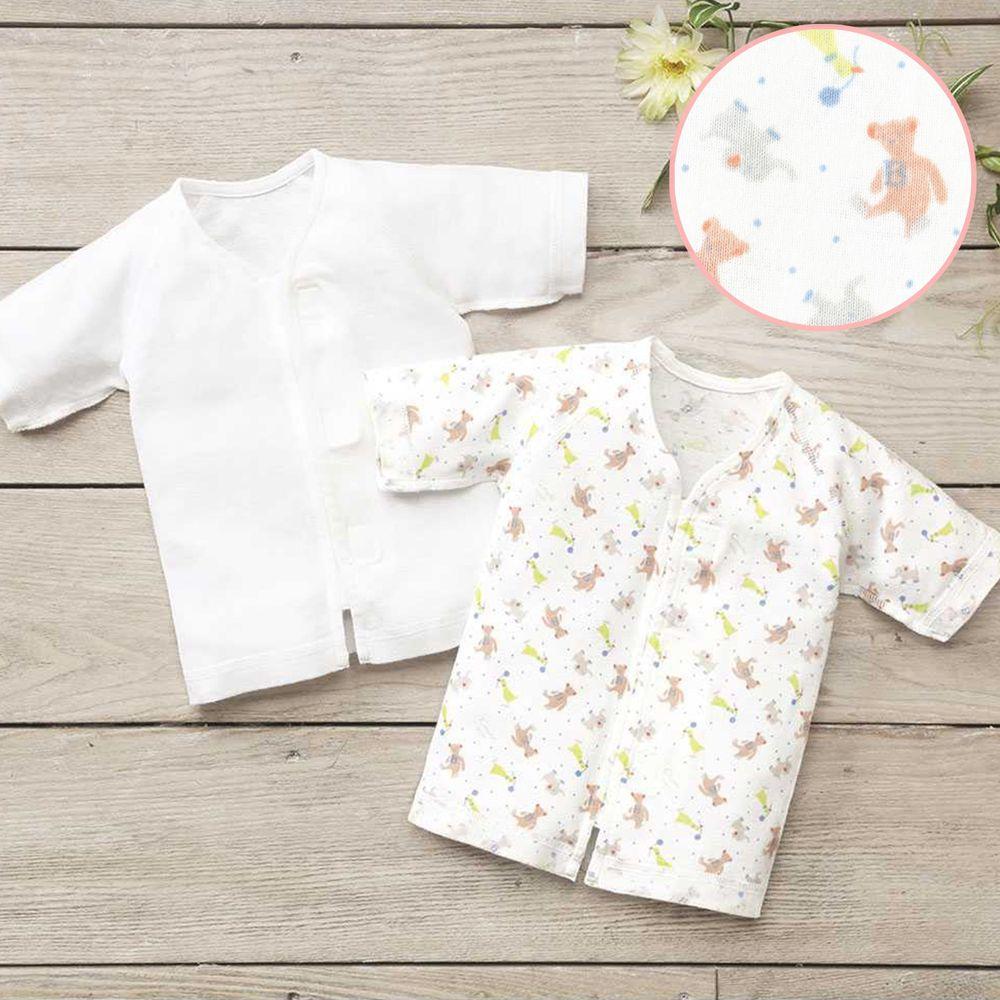 日本 Combi - mini系列-純棉紗布肚衣2入-小熊x1,原色x1