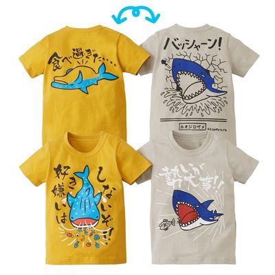 男孩日文海報風短袖T恤兩件組-鯨鯊X鯊魚-灰色+芥末黃色