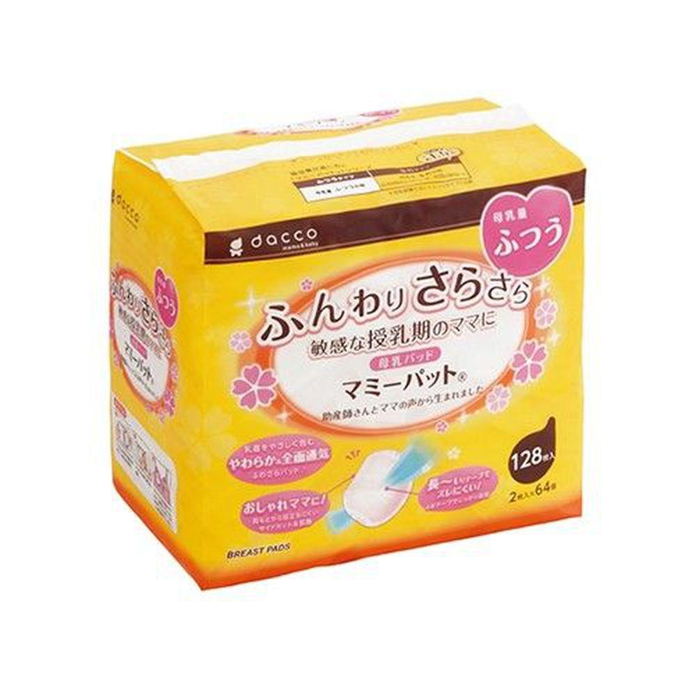 日本 OSAKI 大崎 - 防溢乳墊-一般型(膚色) (128片)