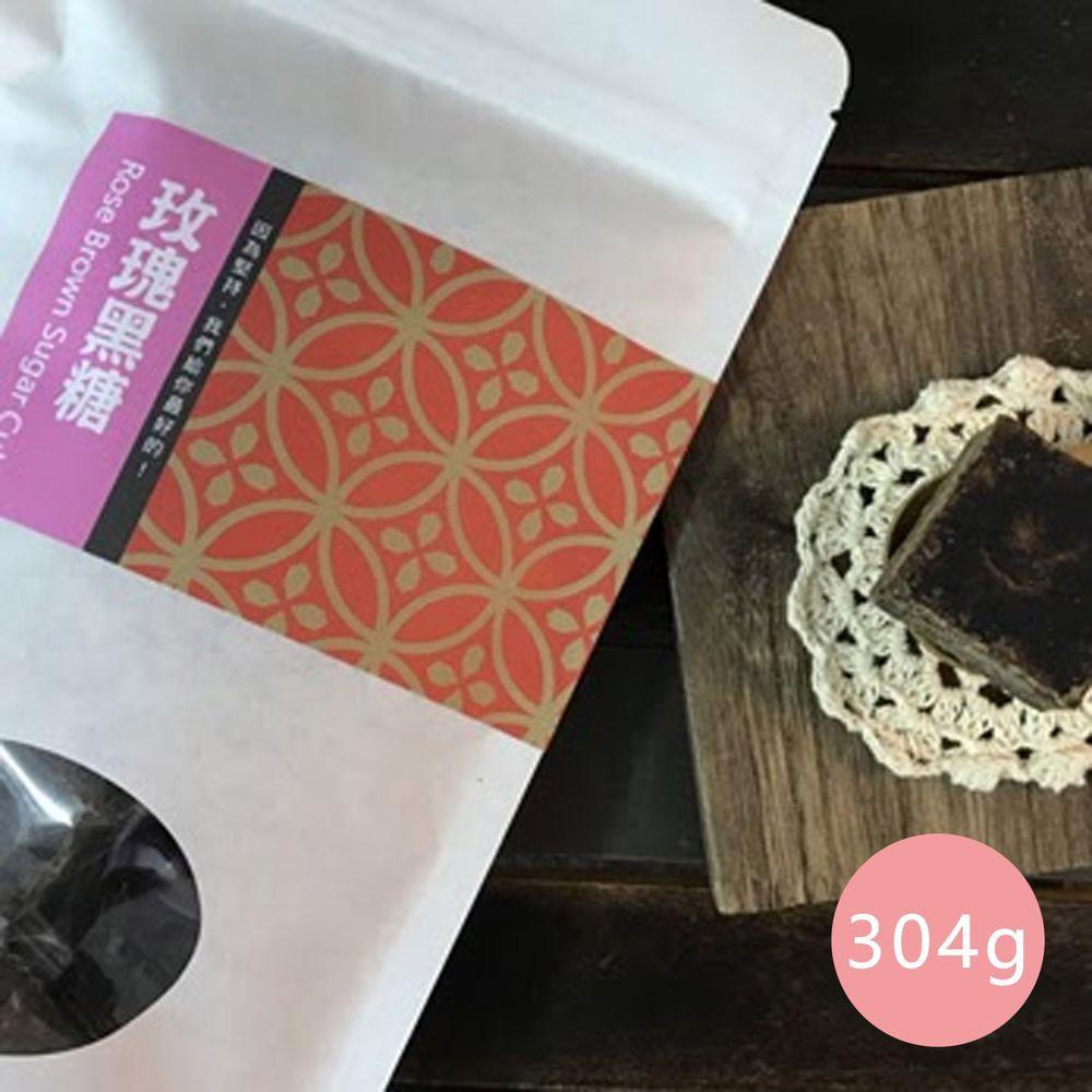 好日好食 - 好飲系列 手工玫瑰黑糖-單盒-304g