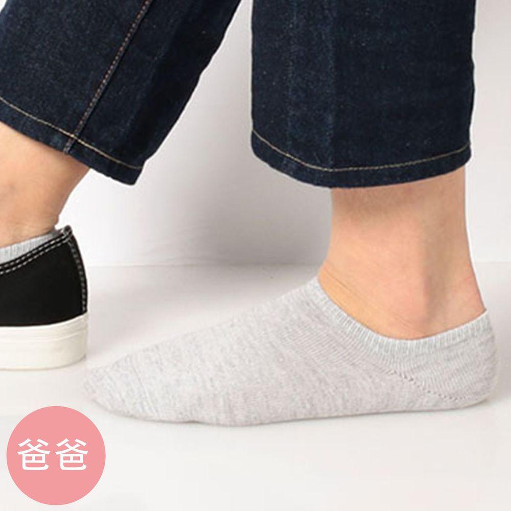 日本 okamoto - 超強專利防滑ㄈ型隱形襪(爸爸)-超深款-淺灰MIX-棉混