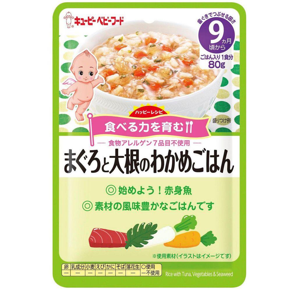 日本kewpie - HA-12水煮鮪魚燉蘿蔔隨行包-80g