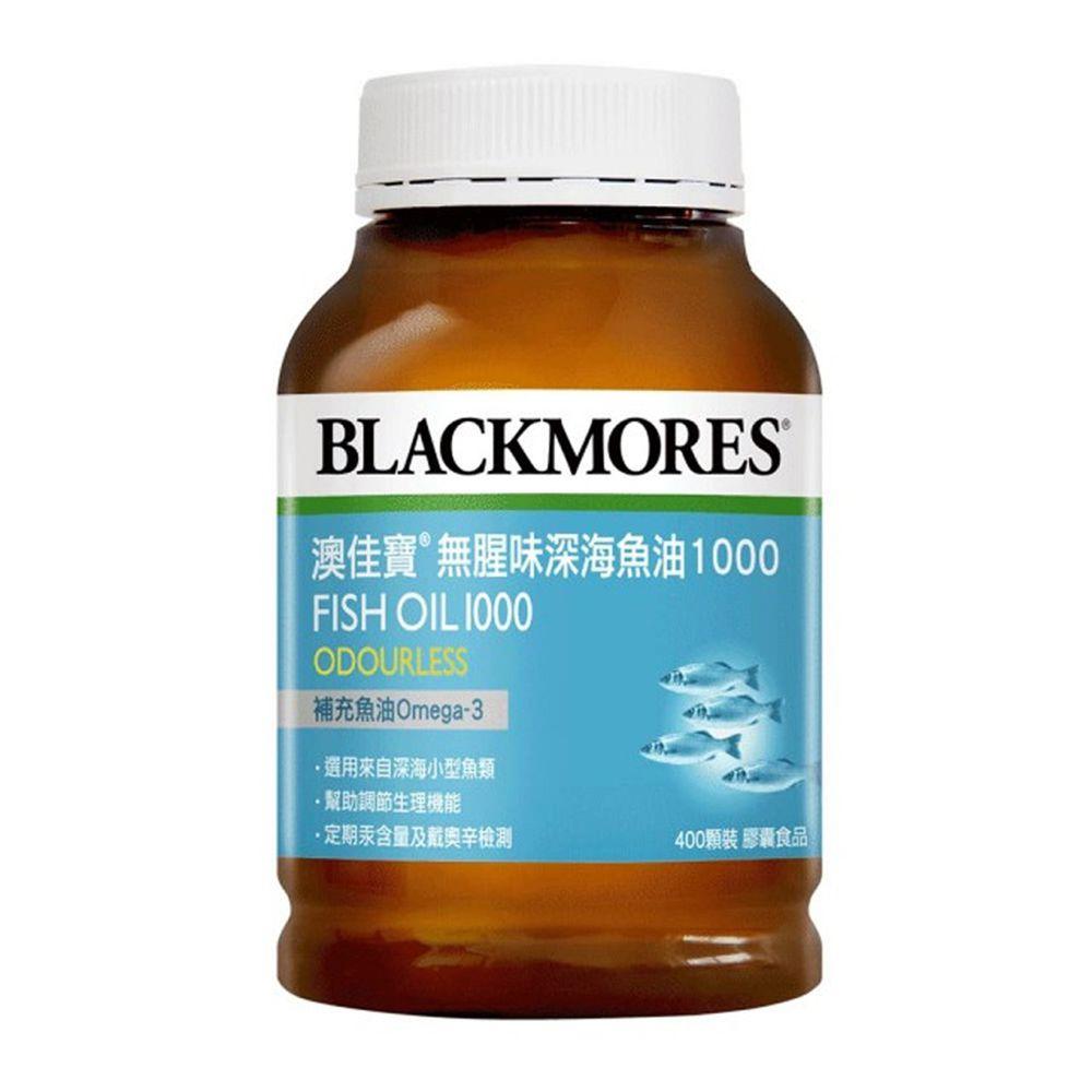 BLACKMORES 澳佳寶 - 無腥味深海魚油(400粒)