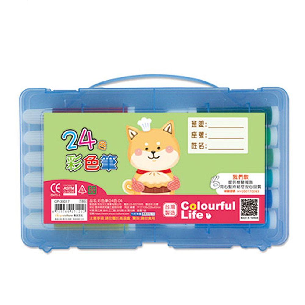 珠友 - 彩色筆24色/安全無毒(台灣製)-D