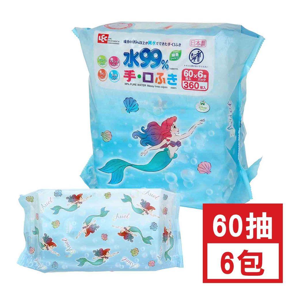 日本 LEC - 純水99%口手專用濕紙巾-迪士尼-小美人魚-60抽x6包入