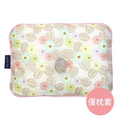 專用排汗枕頭套-粉漾花朵