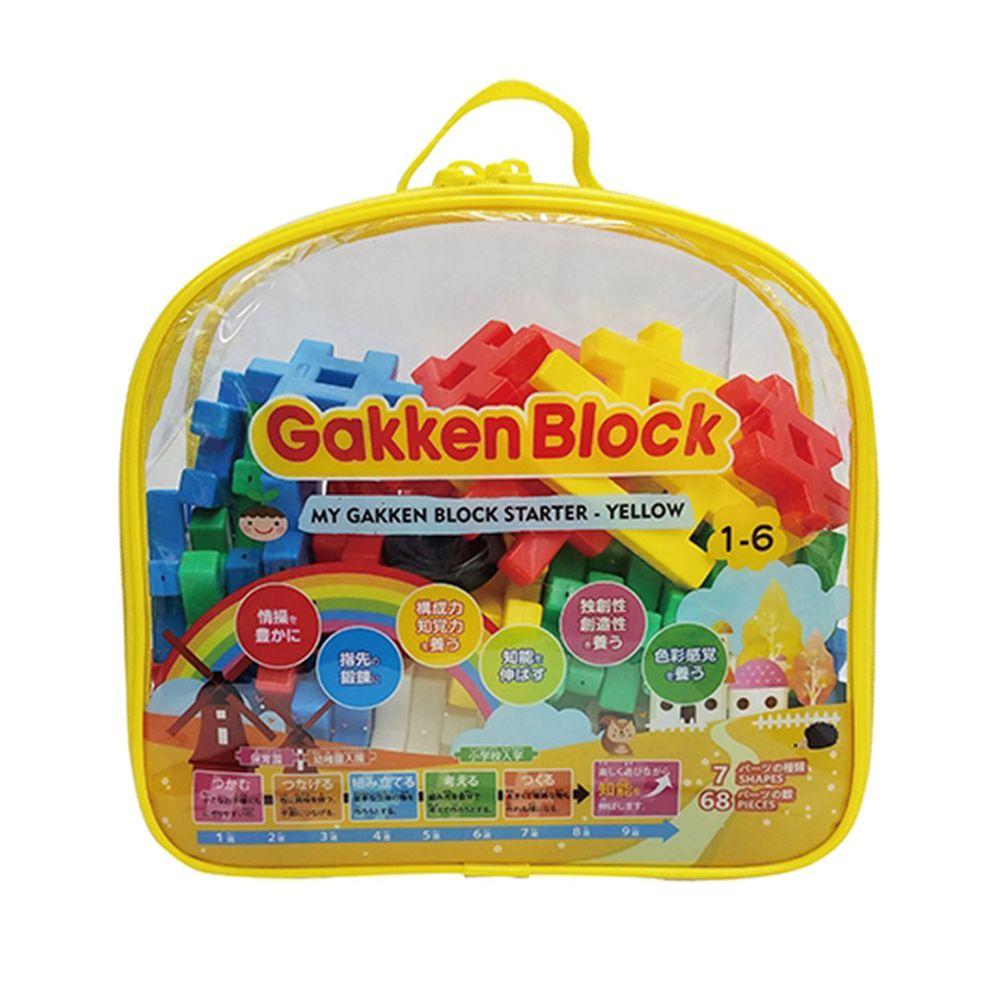 Gakken學研 - 益智積木-啟發系列(黃色新款)-STEAM教育玩具