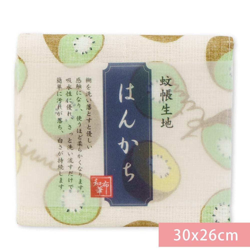 日本代購 - 【和布華】日本製奈良五重紗 手帕-奇異果 (30x26cm)