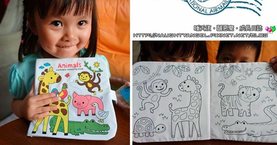 【澳洲 Tiger Tribe】把樂趣帶著趴趴Go 可攜式系列磁貼盒、情境貼