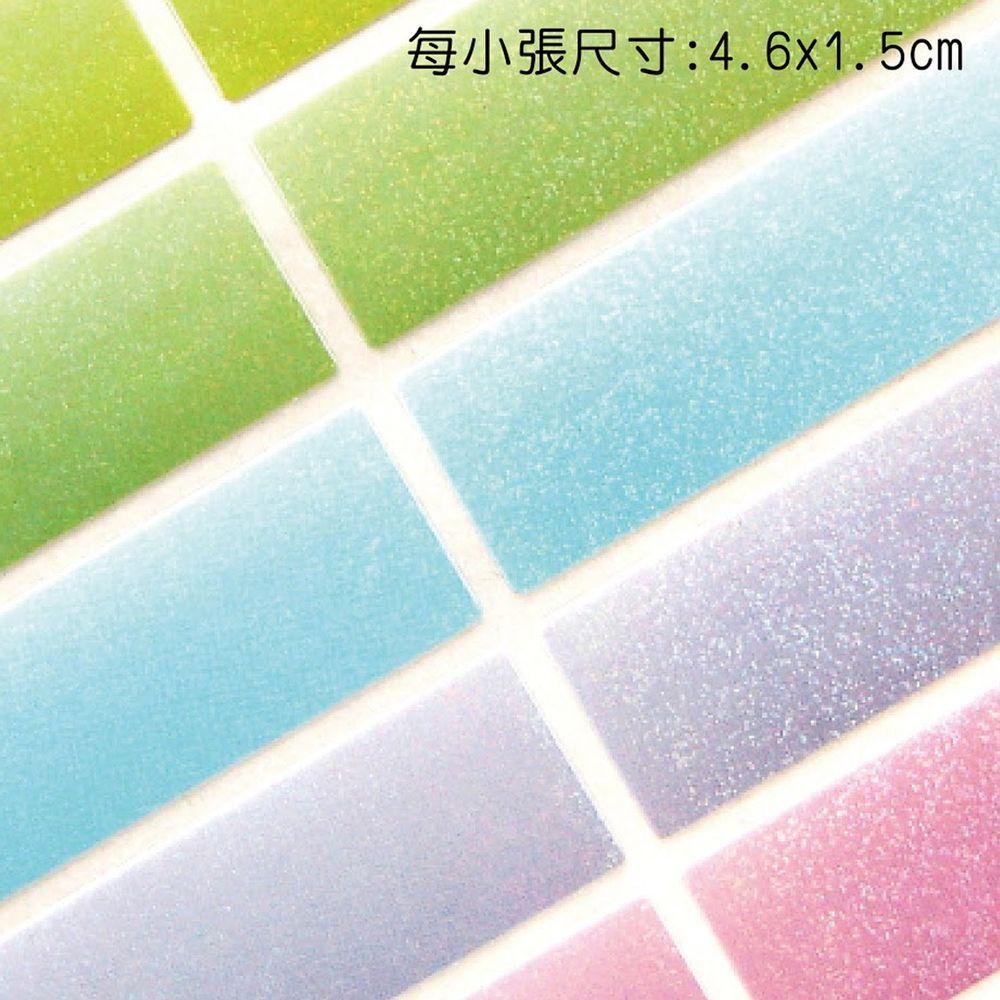 吉祥刻印 - 韓風9色漸層閃亮亮鑽石貼紙-1.5x4.6cm(每份90小張)