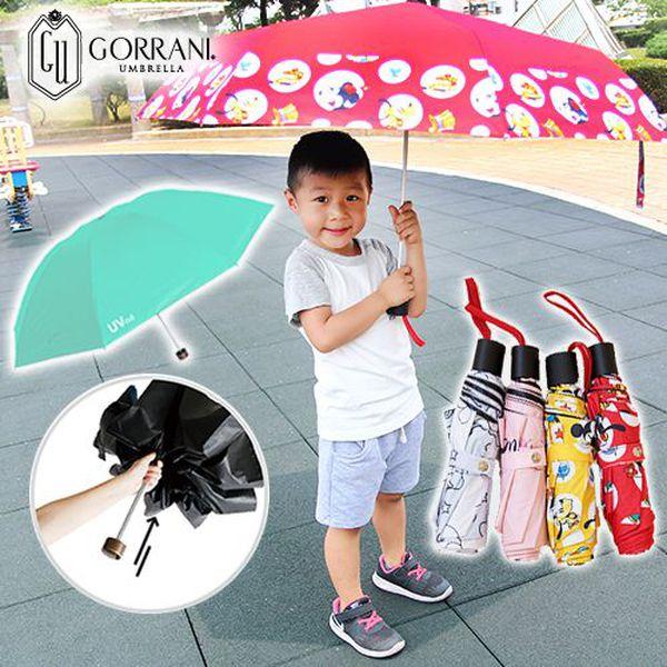 台灣之光! GORRANI 迪士尼限量傘 / 親子傘 / 童傘